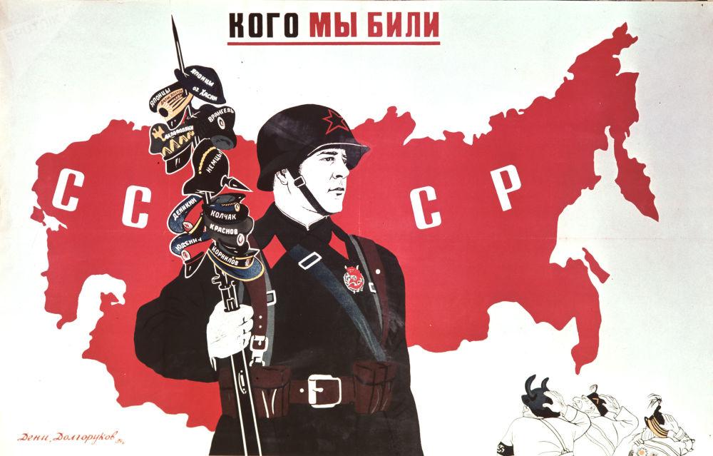 """海报""""我们打倒了谁"""",1939年"""