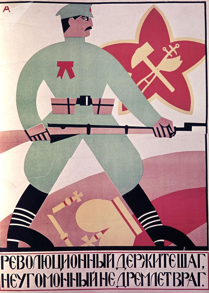 伟大卫国战争时期的军事宣传海报