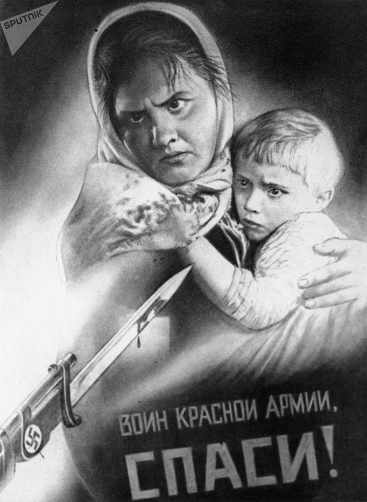 """海报""""红军战士,救命!""""的复制品"""