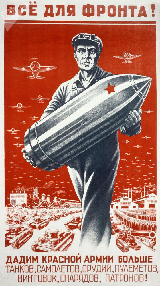 """海报""""一切为了前线!我们给红军更多的坦克、飞机、大炮、机枪、步枪、炮弹、子弹!"""""""