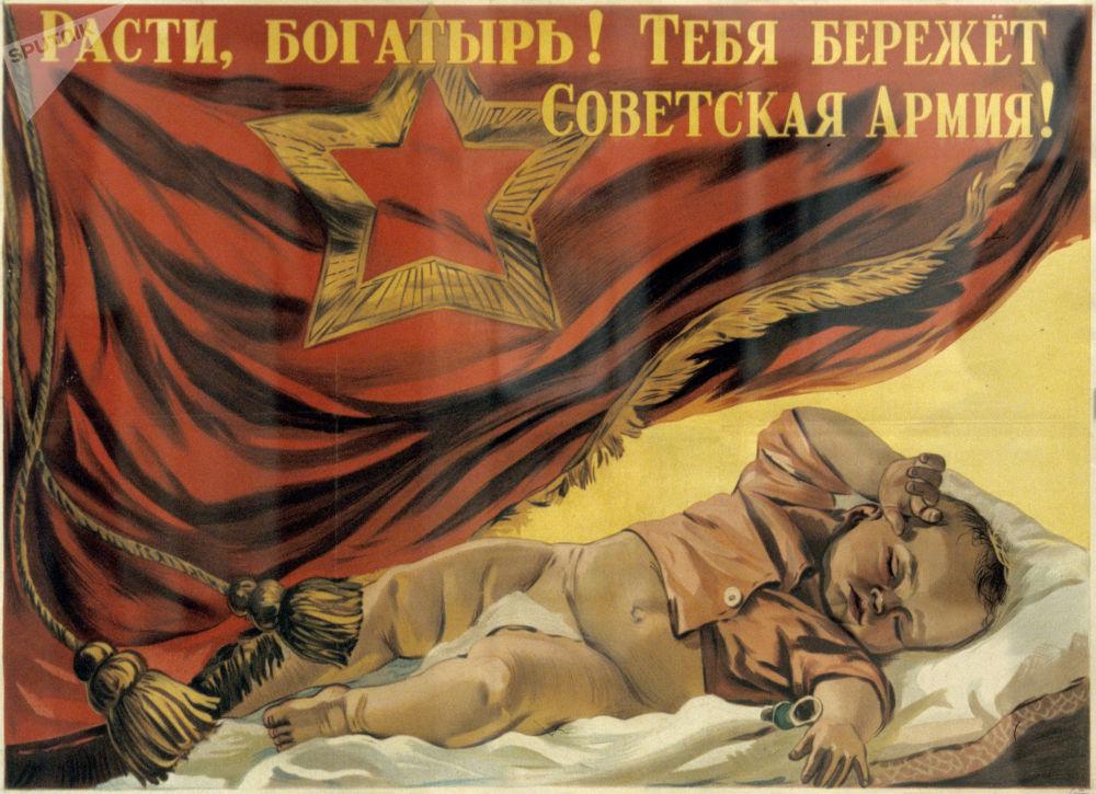 """海报""""成长吧,勇士!苏军保护你!""""的复制品"""