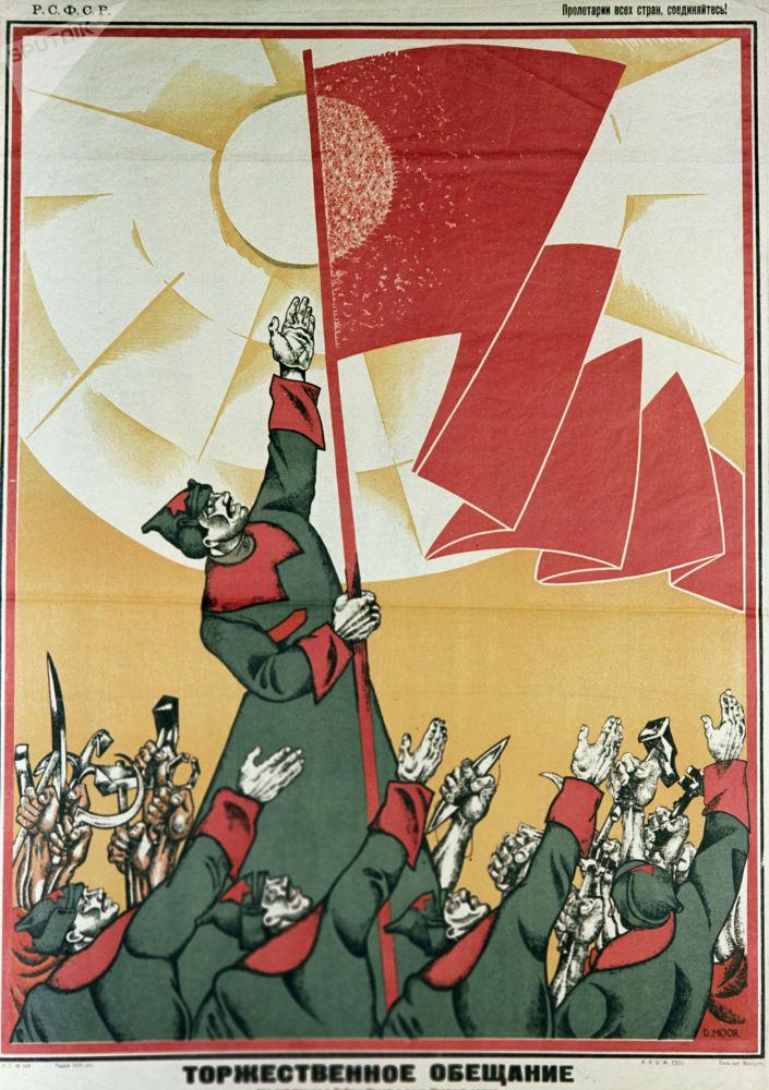 """美术家德米特里·莫尔所创作海报""""庄重承诺""""的复制品"""