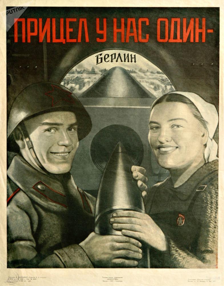"""海报""""我们的目标只有一个——柏林!"""",1945年"""