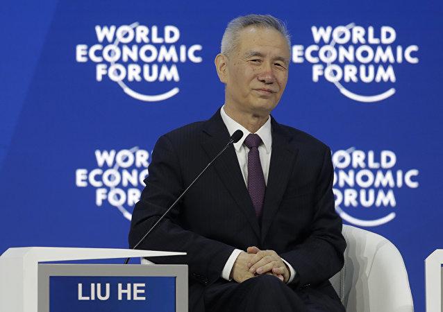 劉鶴等人當選中國國務院副總理