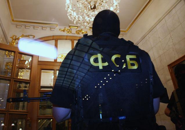 俄联邦安全局(资料图片)