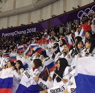 平昌冬奧會為俄運動員助陣的韓國啦啦隊希望觀看俄羅斯世界杯