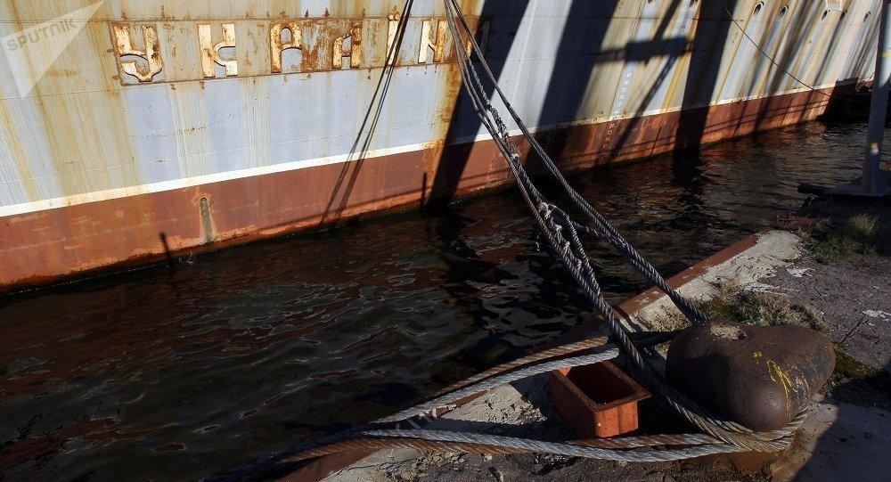 """俄杜马否认俄特工企图炸毁""""乌克兰""""号巡洋舰 称相关言论为乌方挑衅"""