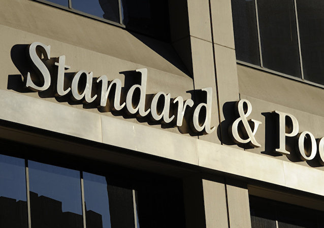 Standard & Poor's rating agency