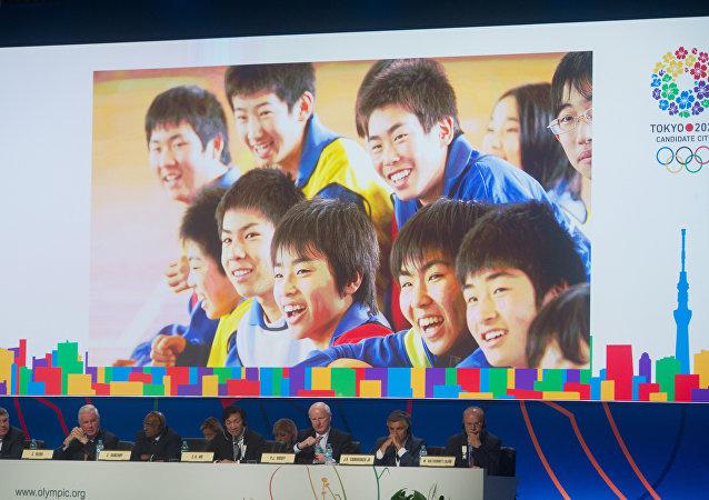 俄羅斯若不恢復國際奧委會成員資格 將再次以中立身份參加下屆冬奧會