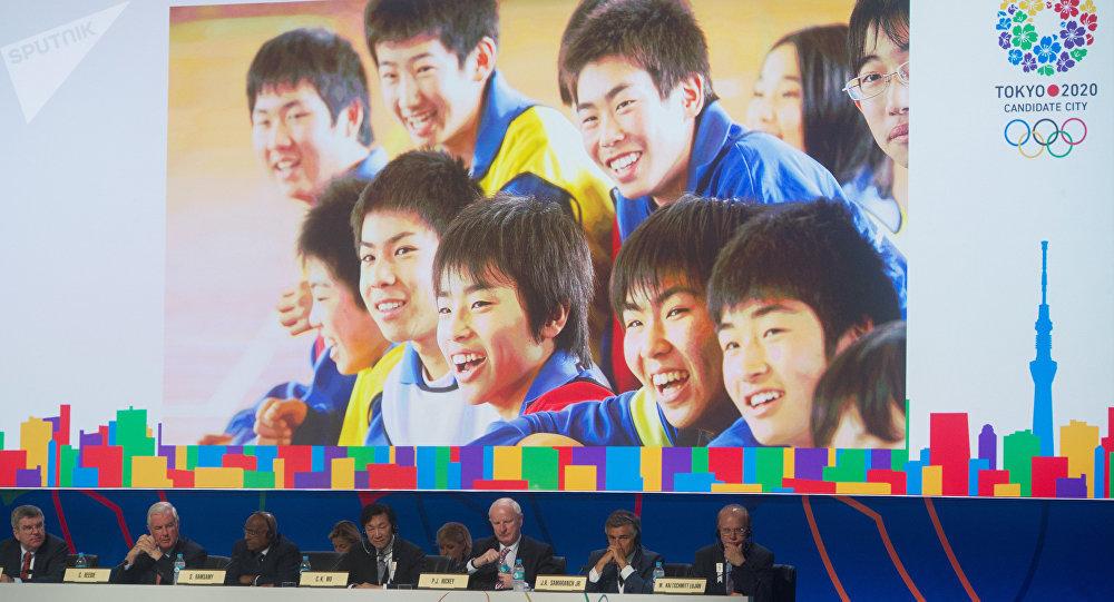 俄罗斯若不恢复国际奥委会成员资格 将再次以中立身份参加下届冬奥会