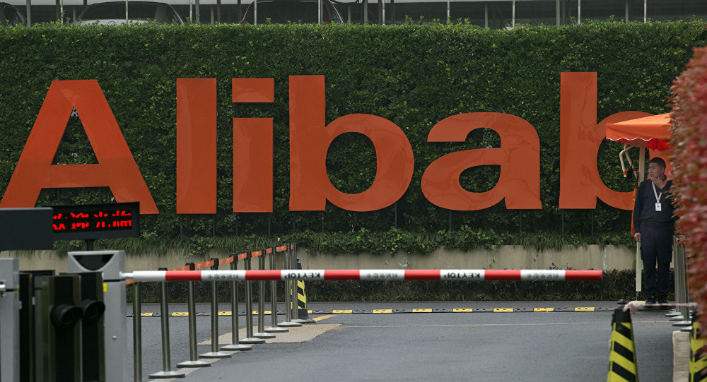 阿里巴巴将在华销售俄罗斯大型生产商的商品
