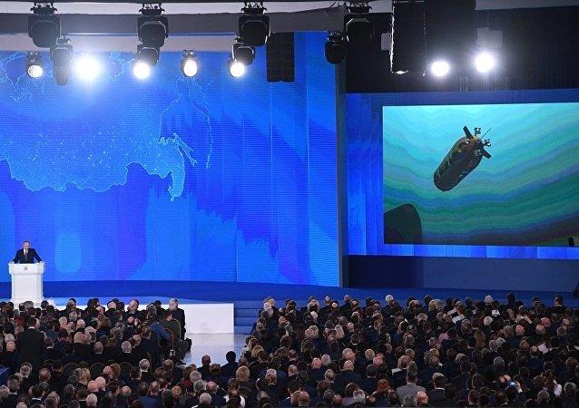 俄潛水無人機可在極深水下作業