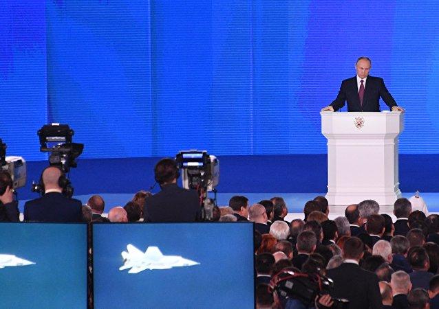 俄总统普京在发表国情咨文