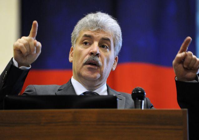 中选委:取消格鲁季宁总统候选人选举资格的问题无法律依据