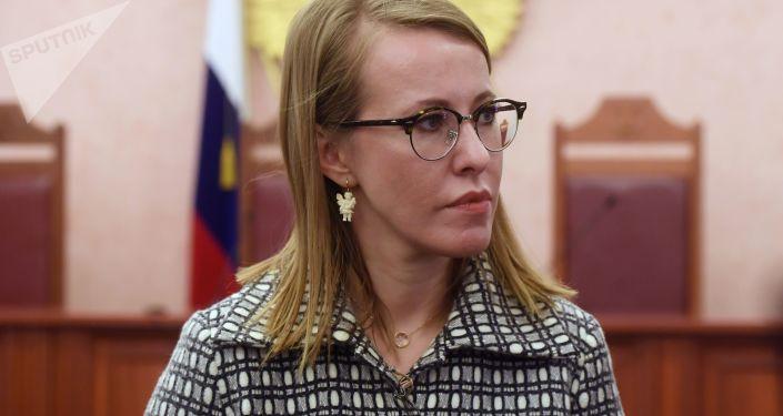 俄羅斯總統候選人克謝尼婭∙索布恰克