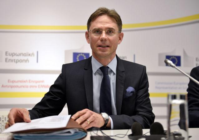 歐盟委員會副主席於爾基·卡泰寧