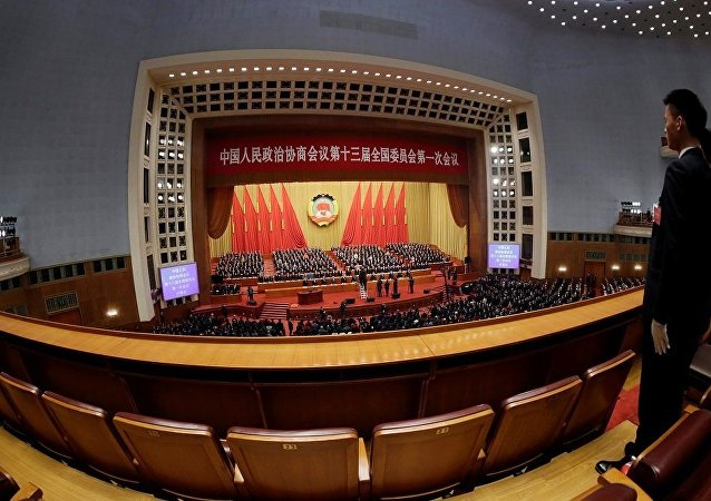 中国媒体:中国人民全国政协十三届一次会议在北京开幕