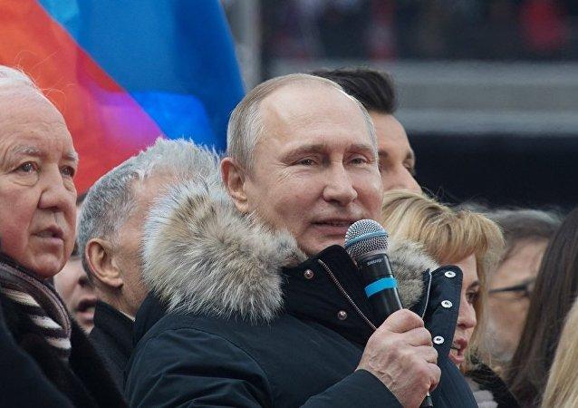 普京:我能感受到民众的支持 我们是一个团队