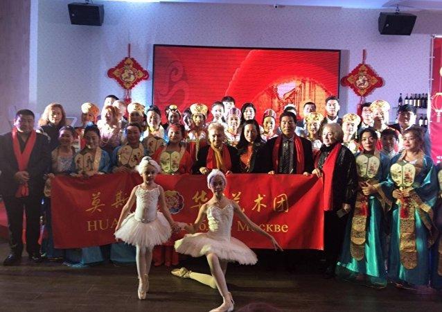 鬧元宵迎三八 莫斯科華星藝術團隆重揭牌