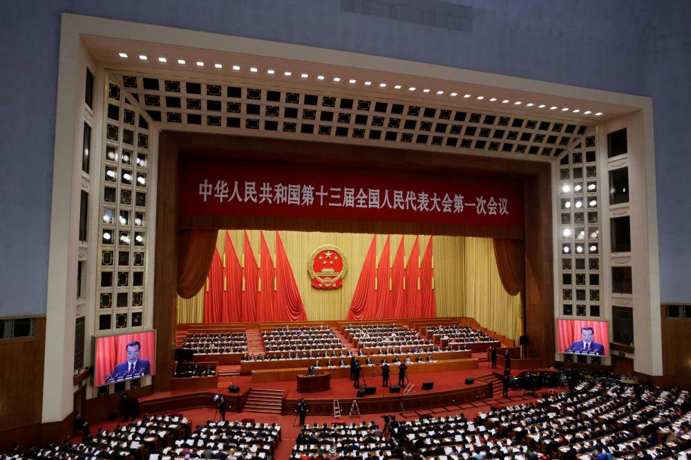 中國十三屆全國人大一次會議