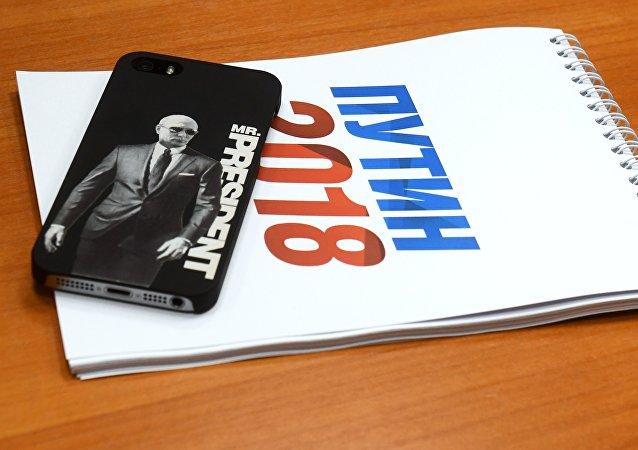 Блокнот волонтера с предвыборной символикой в региональном избирательном штабе кандидата в президенты РФ Владимира Путина в Казани