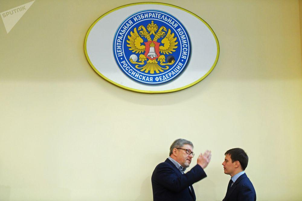 在亞夫林斯基看來,使俄羅斯成為歐洲最強經濟體的主要步驟應該是國家尊重私有財產、限制財產集中在幾個人手中,與商界商議所有重大經濟變化。
