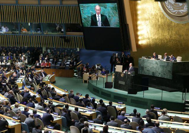 普京将率领俄罗斯代表团参加联合国大会第75届会议的工作