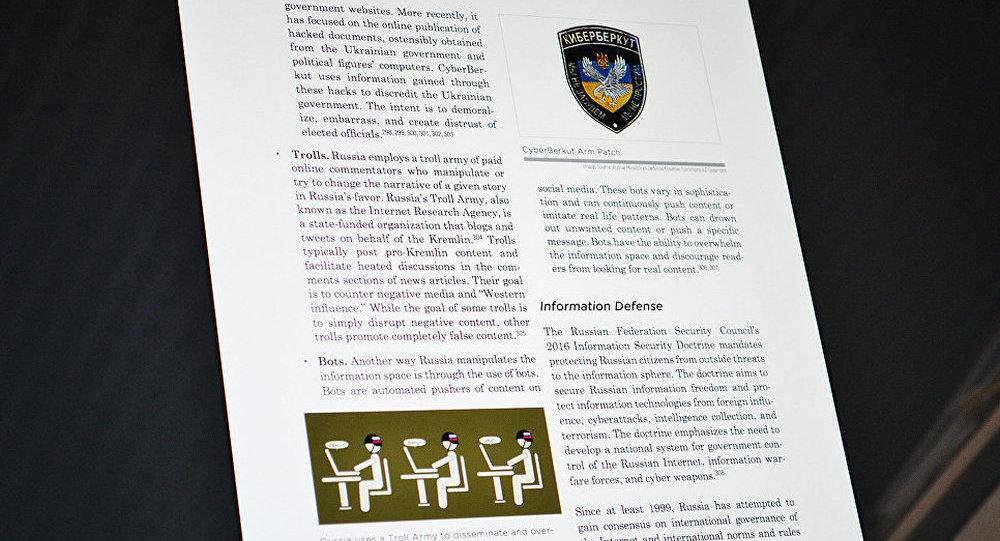 美国军事情报的报告书