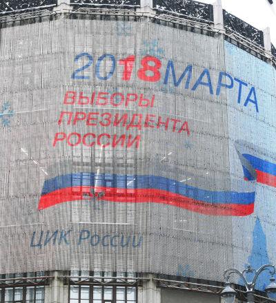 俄中選委主席:俄選舉系統準備就緒