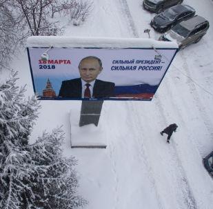 普京竞选活动开支达700万美元