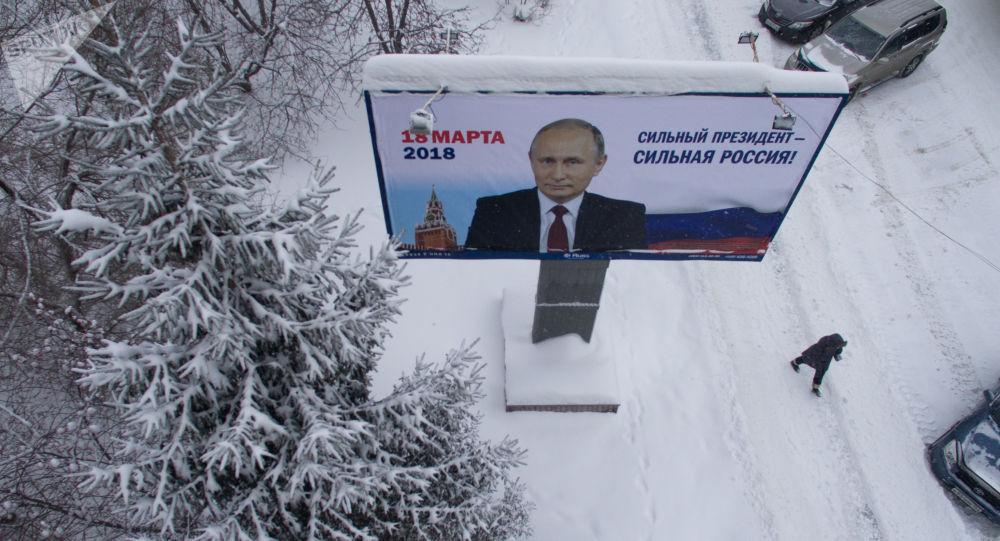 普京國情咨文令大多數俄羅斯人感到振奮