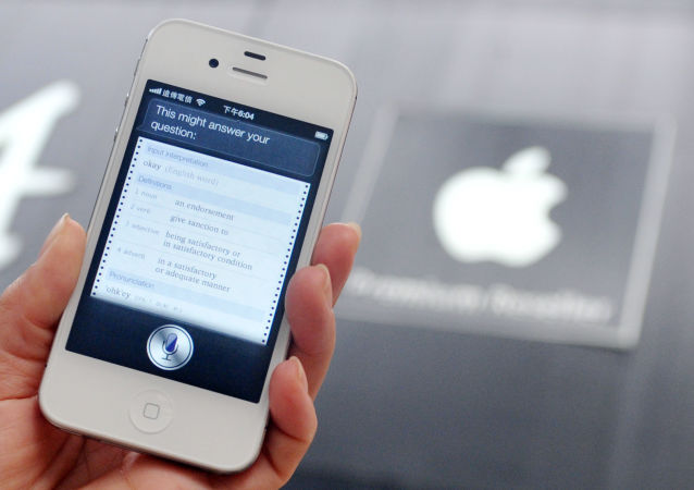 苹果公司的语音助手Siri