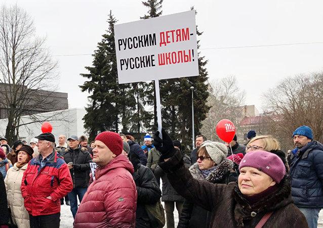 约5千人在拉脱维亚首都参加保护俄语学校的活动