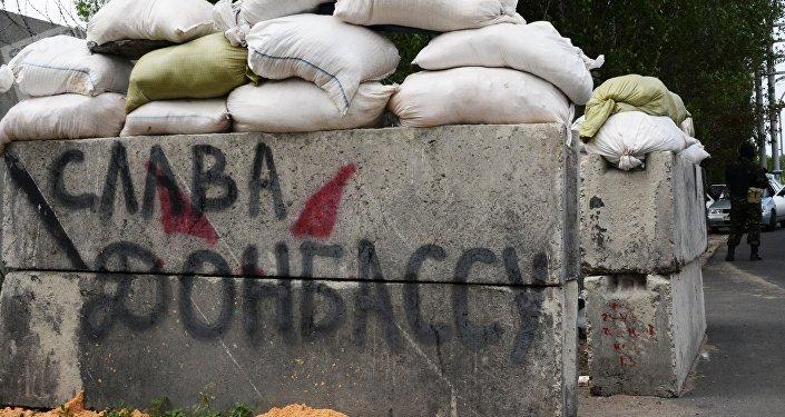 烏克蘭博主透露波羅申科「迅速清理」頓巴斯計劃