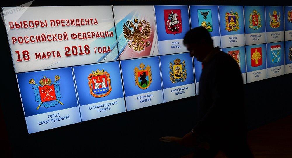 俄總統候選人就何為俄國家理念各抒己見