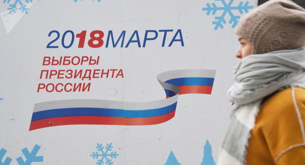 俄總統選舉日莫斯科將有1.7萬多警力維持秩序