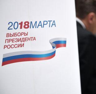 莫斯科政府:该市近7成市民首选公共交通出行