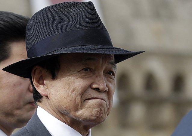 日本财务大臣不打算因篡改文件丑闻辞职
