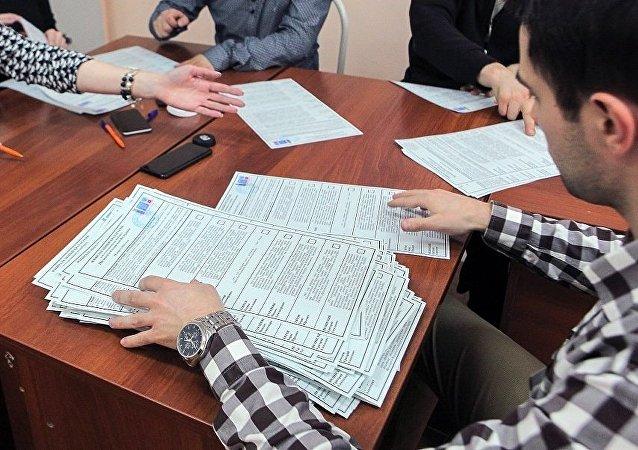 預告:明天俄羅斯將選出任期六年的總統