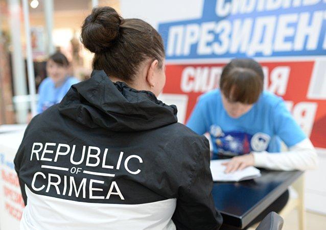 克里米亞四小時內投票率已超過32%