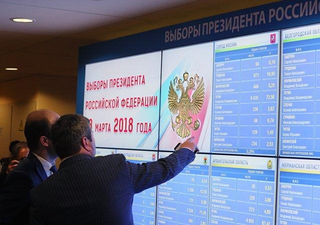 Экран с предварительными результатами выборов президента РФ в информационном центре Центральной избирательной комиссии РФ