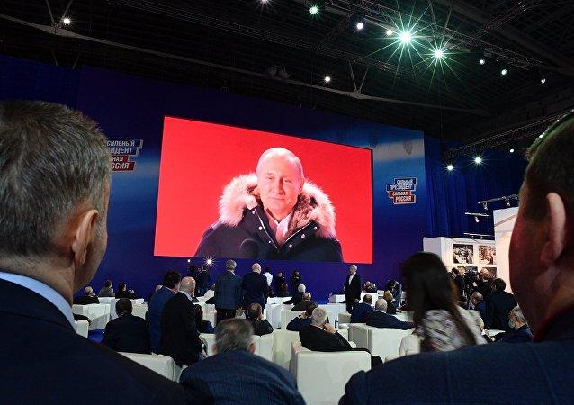 Трансляция выступления кандидата в президенты РФ Владимира Путина на митинге-концерте, посвященном годовщине воссоединения Крыма с Россией, в предвыборном штабе В. Путина