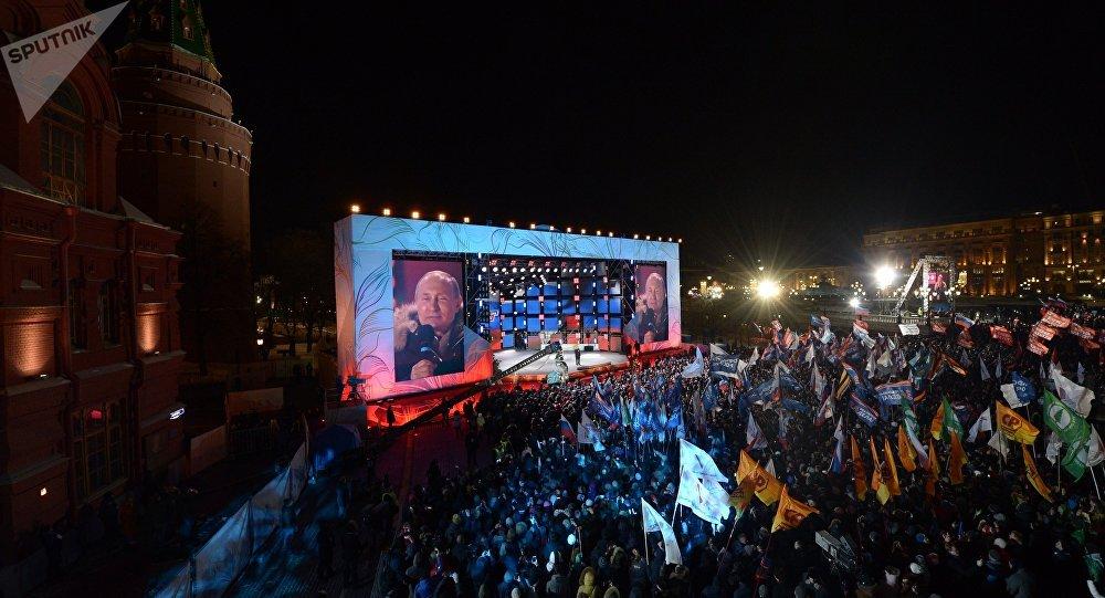 俄羅斯總統大選