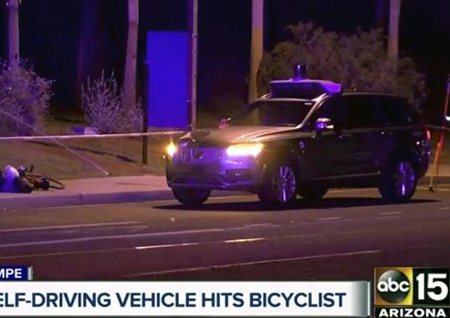 美国无人驾驶车撞死一名行人