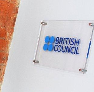 多數被宣佈為不受歡迎的英國外交官將於本週末離開俄羅斯