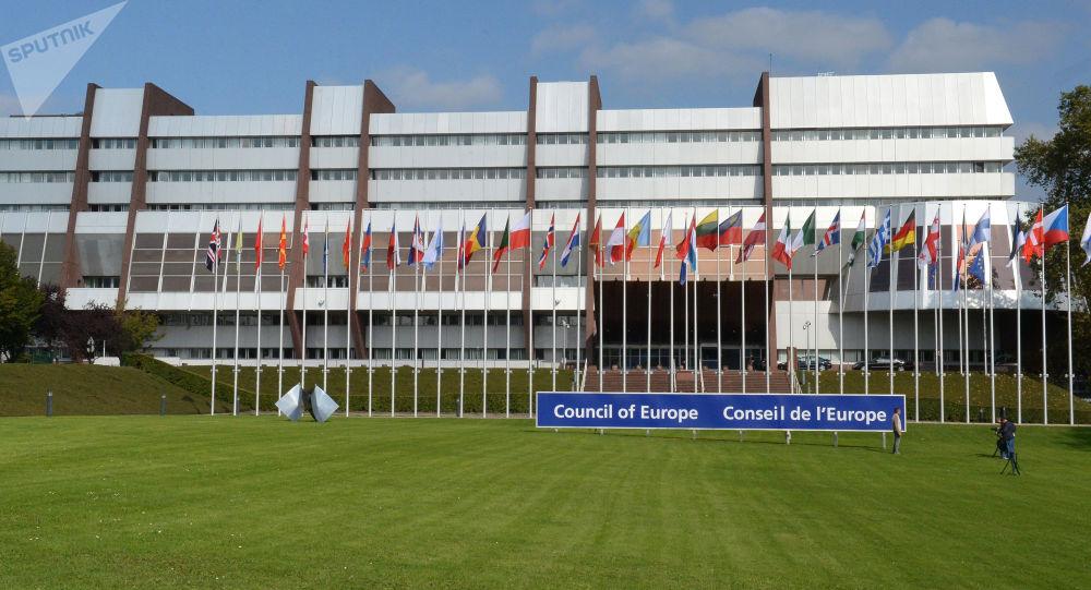 歐委會:歐盟將繼續發展與伊朗的經濟合作