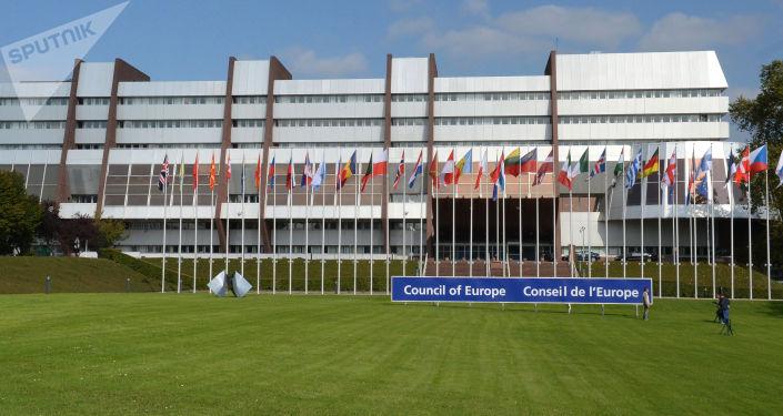 欧委会:欧盟将继续发展与伊朗的经济合作