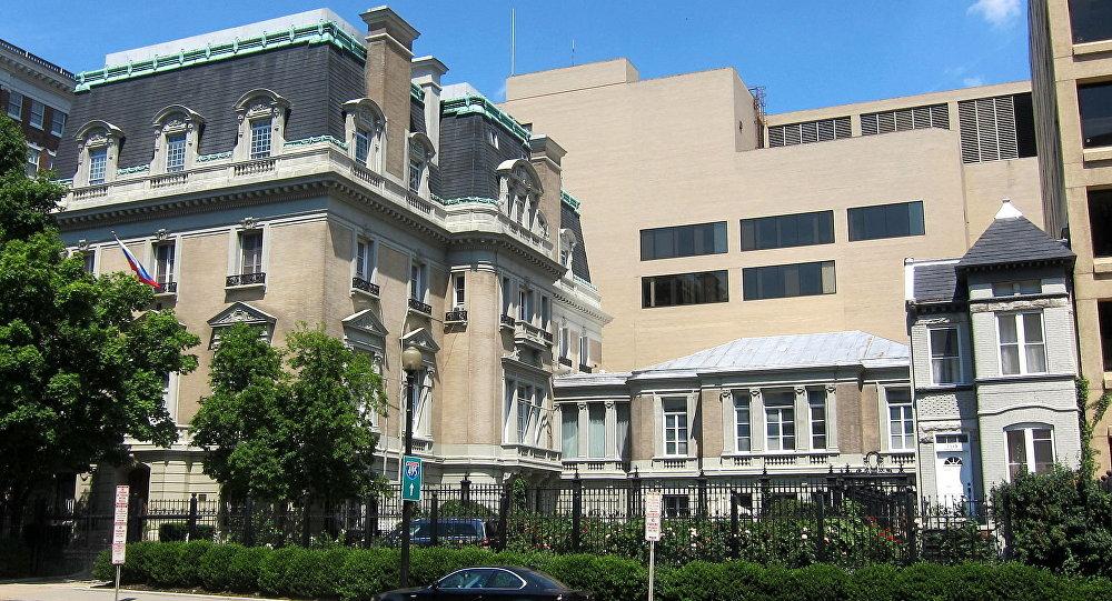俄罗斯驻美国大使的官邸 (华盛顿)