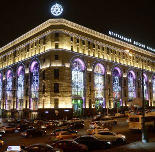 莫斯科電競館月底與公眾見面