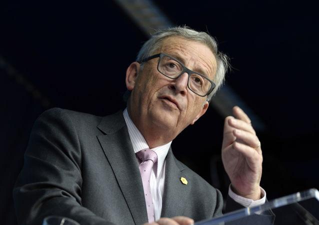 欧盟委员会主席让—克洛德•容克